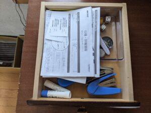 岐阜県関市 整理収納アドバイザー KuraRaku  整理整頓 片付け セミナー