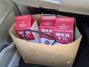 岐阜県関市 整理収納アドバイザー KuraRaku 関牛乳サブレ