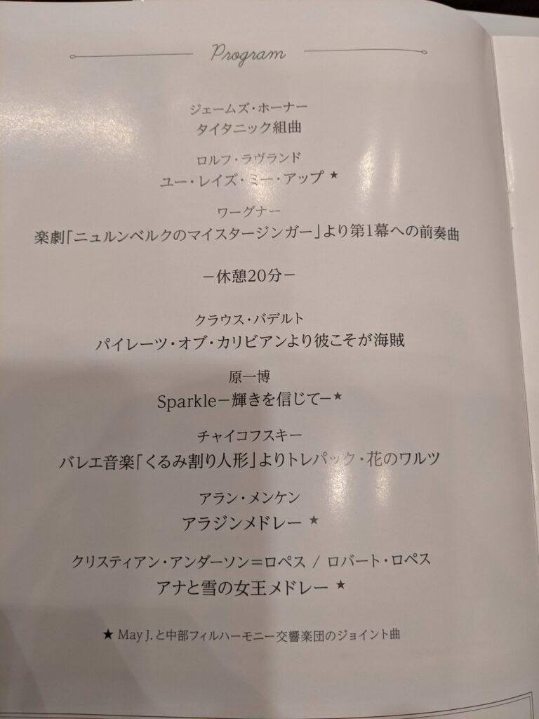 岐阜県関市 整理収納アドバイザー KuraRaku
